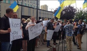 Antiwar rally in Kyiv on July 1, 2015 (Ivan Sirko, ukraina.ru)