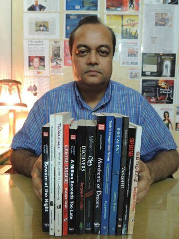 Joygopal and his books