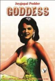 """Cover of """"Goddess"""" by Joygopal Podder"""