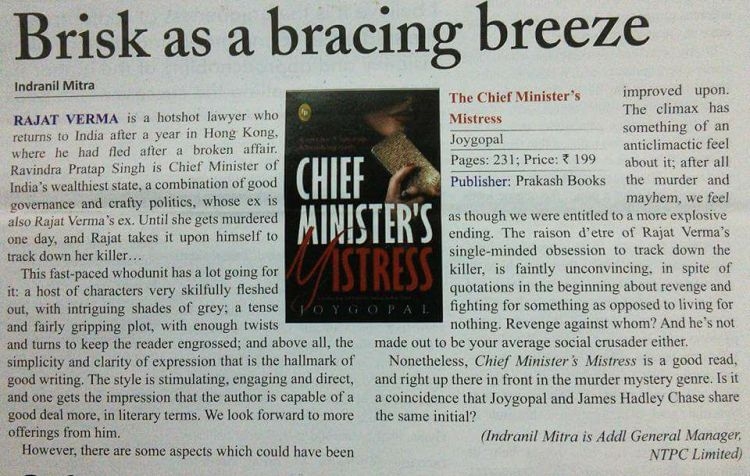 Review of Chief Ministers Mistress by Rajat Verma
