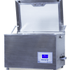 Lavadora Cuba Ultrassônica Beta 35L JET - Ecel