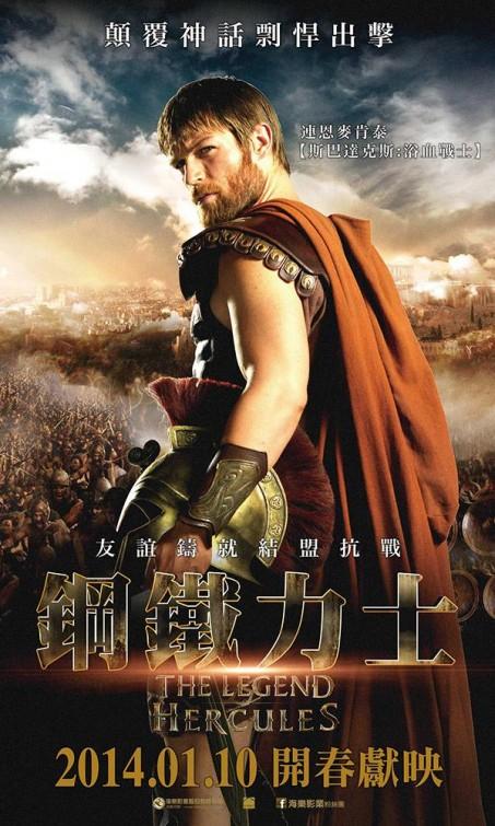 The Legend Of Hercules Dvd Release Date  Redbox, Netflix, Itunes, Amazon