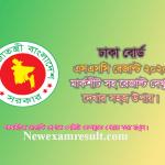 dhaka-board-ssc-result