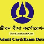 JBC Admit Card and Exam Date