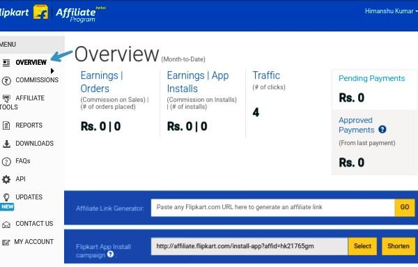 go-to-flipkart-affiliate-generator-in -overview