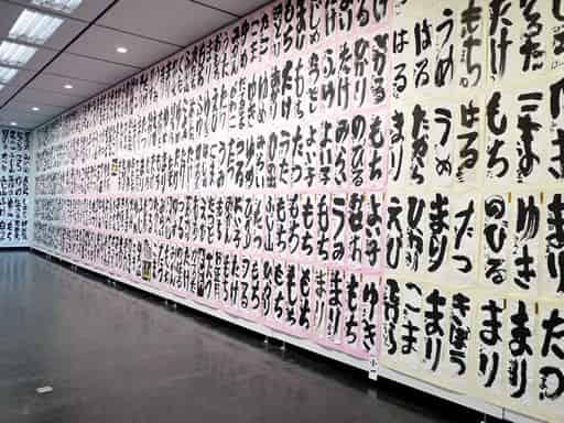 ネッテラーに近く日本語対応をしているサービス