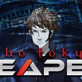 Echo Tokyo Reaper Download Free PC Game Link