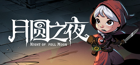 Night Of Full Moon Download Free PC Game Play Link