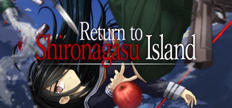 Return To Shironagasu Island Download Free PC Game