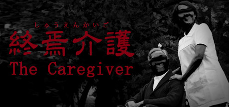 The Caregiver Download Free PC Game Direct Play Link