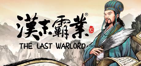 Three Kingdoms The Last Warlord Download Free PC Game