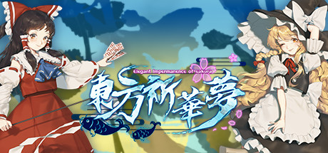 Touhou Kikamu Elegant Impermanence Of Sakura Download Free