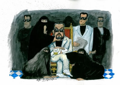 Martin Rowson's illustration of Adnan Oktar and his gang