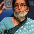 Banks cannot refuse credit to MSMEs covered under emergency credit facility: FM