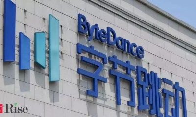 ByteDance in talks to invest in edtech firm Lido Learning