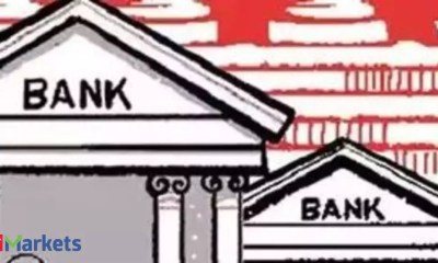 City Union Bank Q1 results: Net profit down 17% at Rs 154 cr