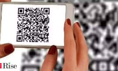 Big relief for mid-scale companies, government postpones QR code requirements to March end next year