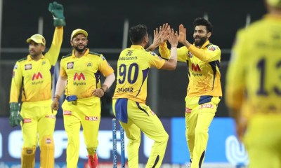 IPL 2021 Points Table: Orange Cap Holder And Purple Cap Holder List After PBKS vs CSK