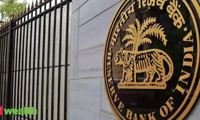 RBI policy rates: RBI holds policy rates again. What is in store for debt mutual fund investors?