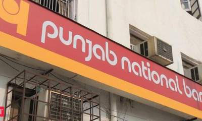 Punjab National Bank to divest stake in Canara HSBC OBC Life Insurance