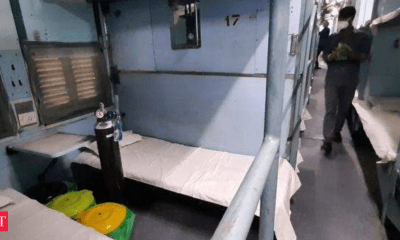 Railways have modified 288 passenger coaches as Covid care isolation coaches: General Manager, NFR