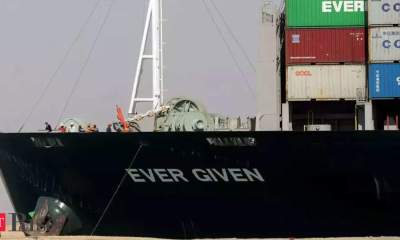 Ever Given, the ship that blocked the Suez Canal, arrives in Rotterdam