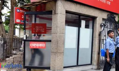 Kotak Bank enters top 20 list of APAC banks; four Indian lenders in the list: S&P