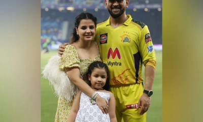 Watch: MS Dhoni Gets An Adorable Hug From Sakshi, Ziva After IPL Win