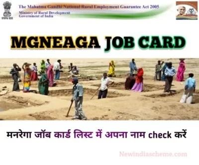 nrega job card