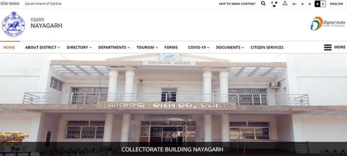 District Judge Nayagarh Recruitment 2021