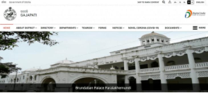 Gajapati District Court Recruitment