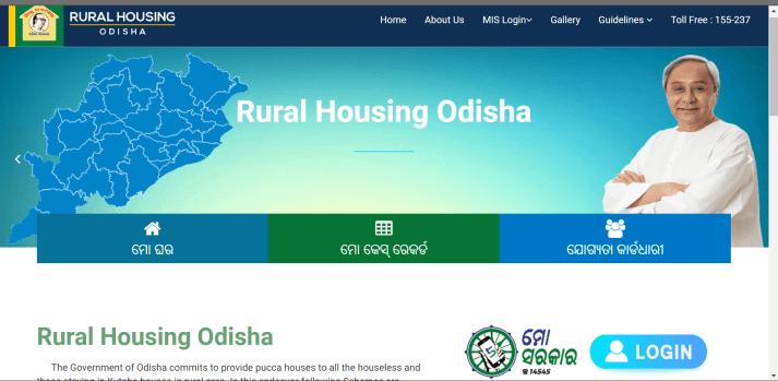 rh odisha