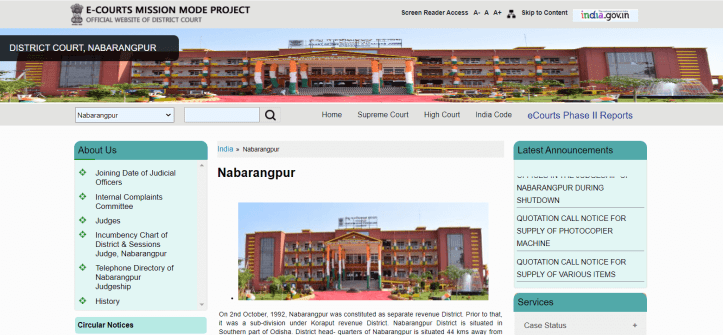 District Judge Nabarangpur Recruitment