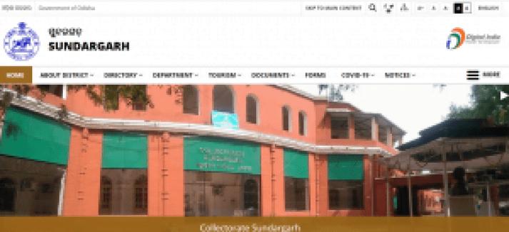 Sundargarh Tribal Language Teacher Recruitment 2021