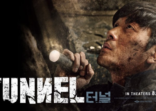 Tunnel (2016) Coming to US and Canadian Theaters!