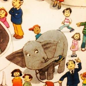 Elefant-NKATB