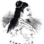 Emperor_Sujin