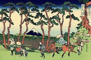 Hokusai painting