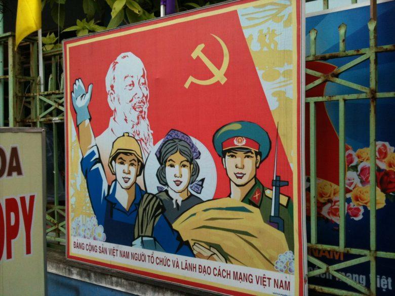 Propaganda Poster In Da Nang - New Naratif