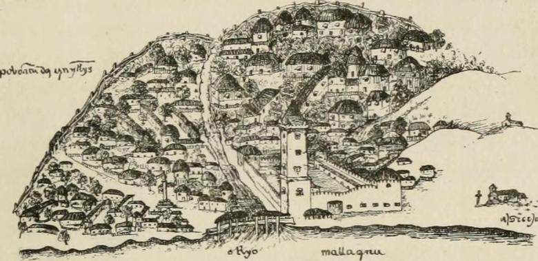 Portuguese Malacca 1511 - New Naratif