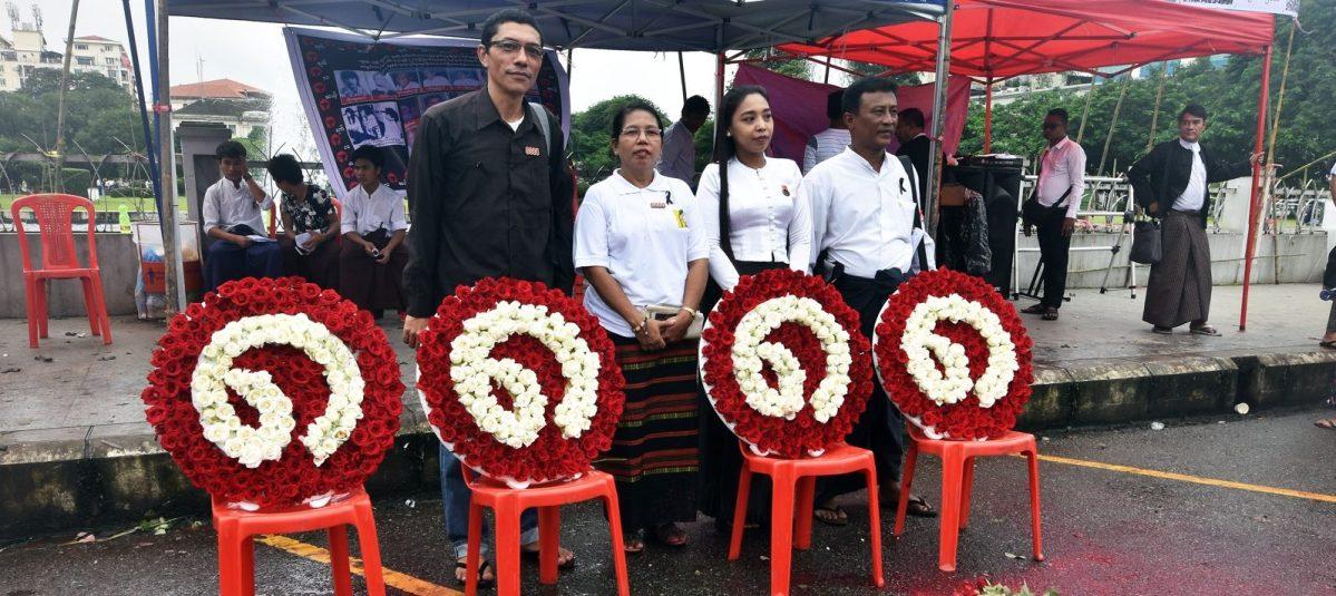 8888 Commemoration - New Naratif