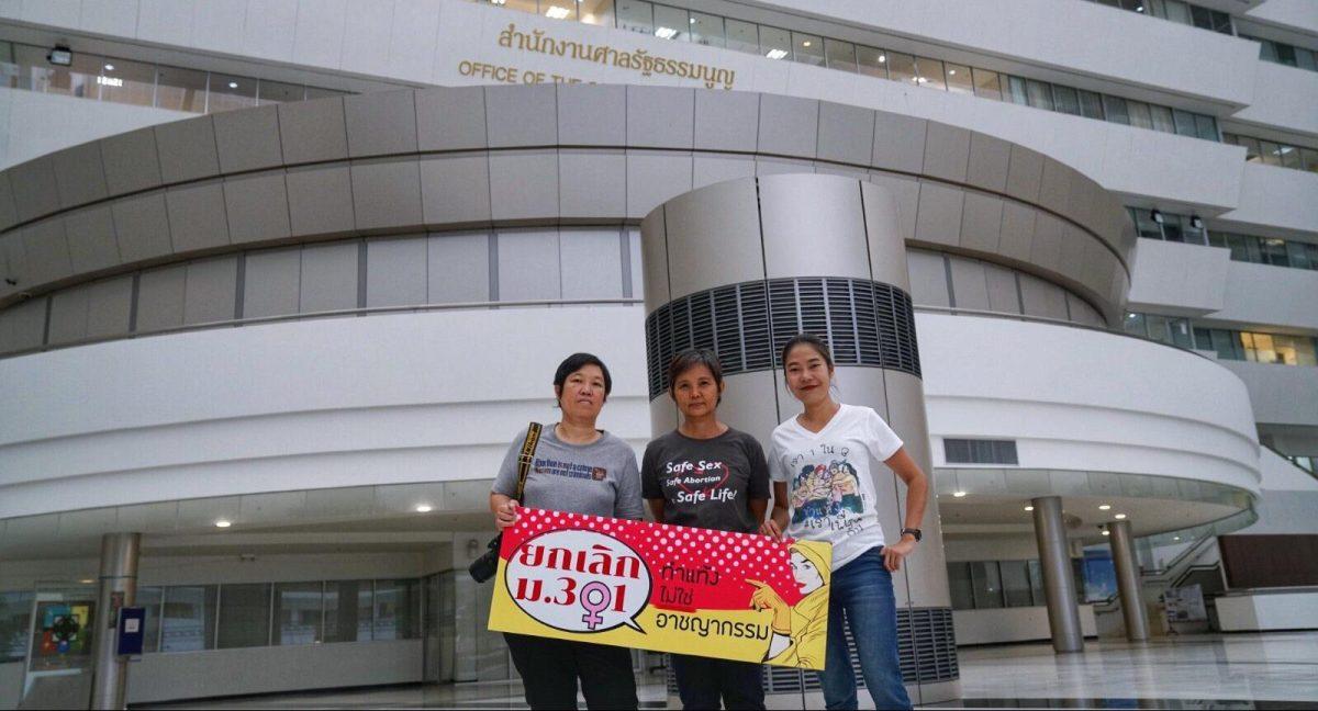 Abortion in Thailand - New Naratif