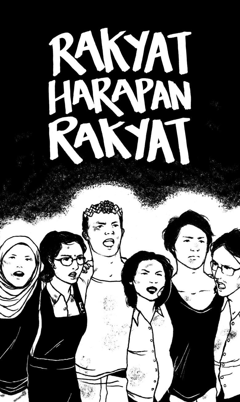 Rakyat Harapan Rakyat (The People are the Hope of the People) by Sonia Luhung Wan