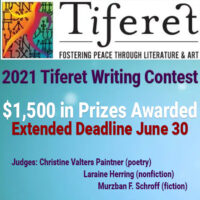 Tiferet 2021 Writing Contest extended banner ad