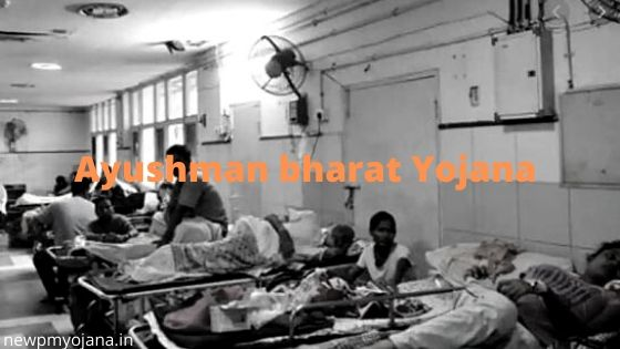 pradhanmantri ayushman bharat yojana