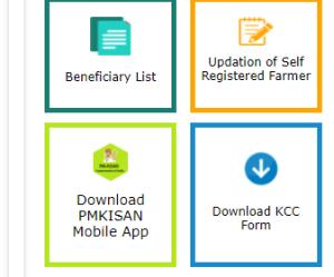 kcc form download