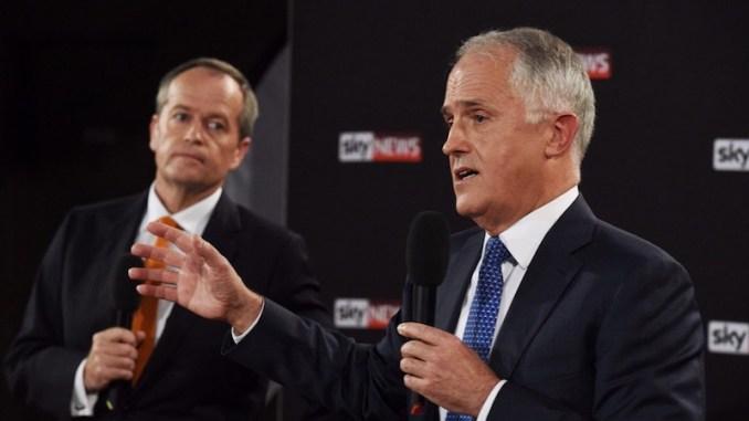 2016 election debate