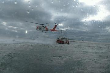 coast-guard-chopper