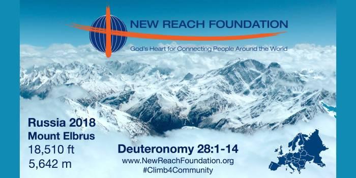 Elbrus Banner