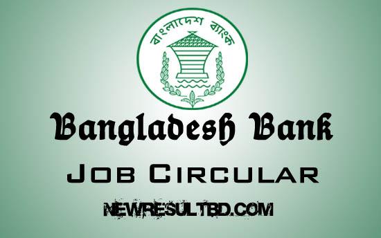 Bangladesh Bank Job Circular Officer Cash